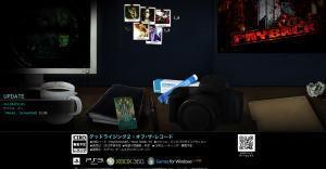 デッドライジング2:オフ・ザ・レコード.jpg