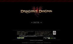 ドラゴンズ ドグマ.jpg
