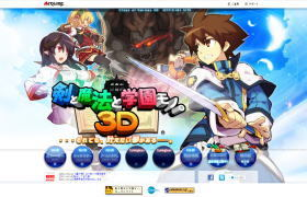 剣と魔法と学園モノ。3D.jpg