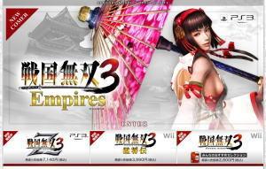 戦国無双3 Empires.jpg