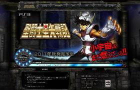聖闘士星矢戦記.jpg