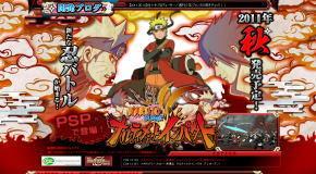 NARUTO_PSP.jpg