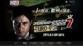J.LEAGUE プロサッカークラブをつくろう!7 EURO PLUS.jpg