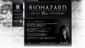bio15.jpg